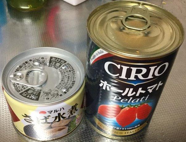 鯖缶、トマト缶