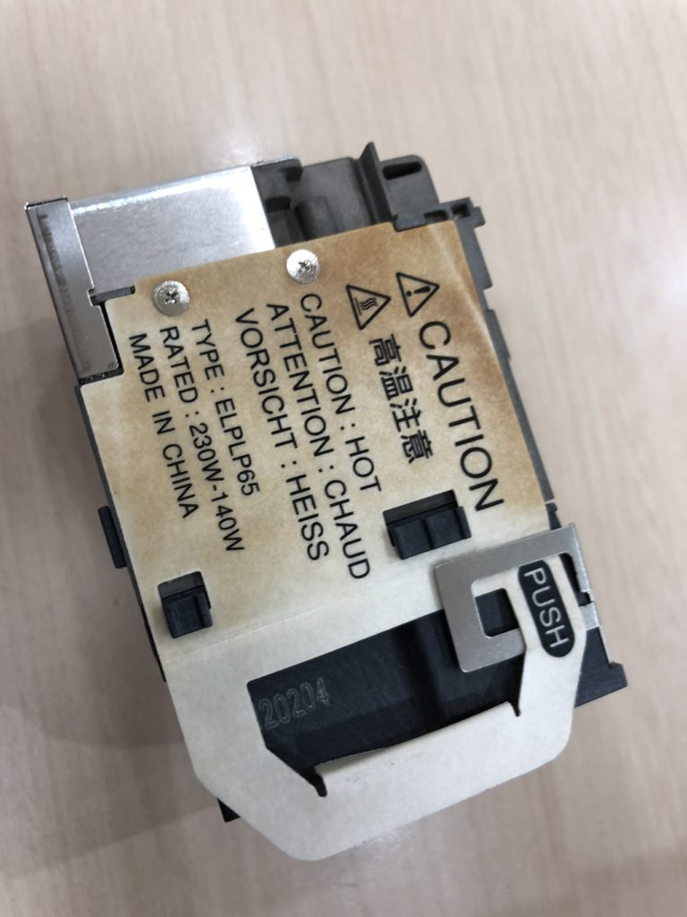 EPSON プロジェクターランプ摩耗