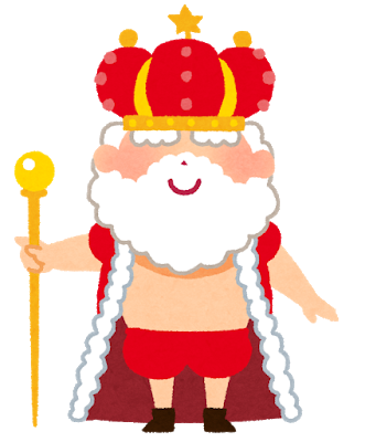 イラスト屋裸の王様